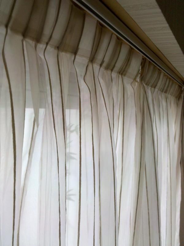 Cortinas decoral alfombras papeles pintados rosario - Cortinas y rieles ...